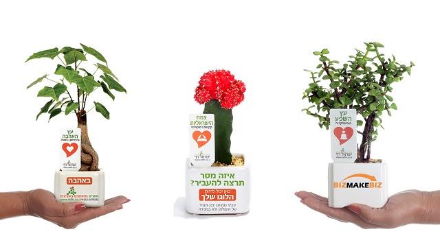 מתנות לכנסים, עציצים ממותגים, מוצרי פרסום
